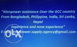 Manpower Services (skilled Or unskilled worker supply from Bangladesh