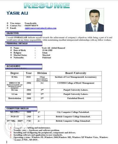 Need job in accounts,audit,cost control