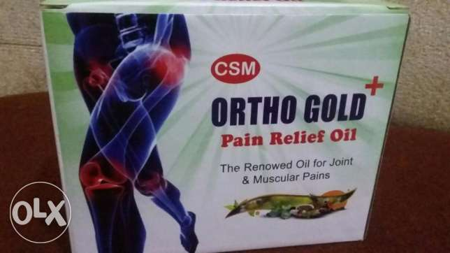 Joint Pains Backpain neck pain muscle pain Now you will never complaim