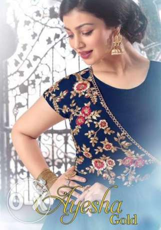 Sf-ayesha-Gold-Wholesale-Designer-anarkali-Suits
