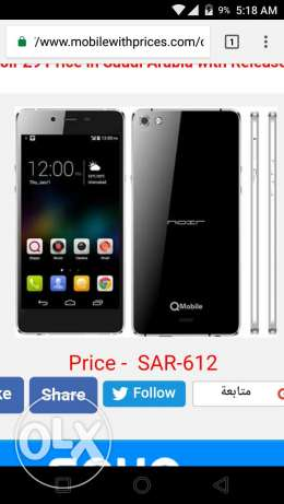 Qmobile Z9 slim and good phone