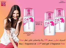 Avon perfumes on discount,free delivery in jeddah