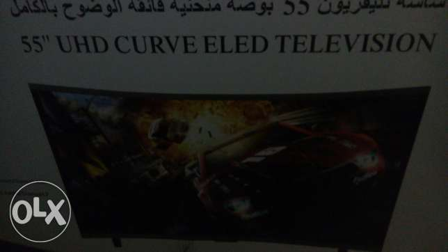 "Dansat led hd 55"" CURVE Tv still new with complete boxdansat"