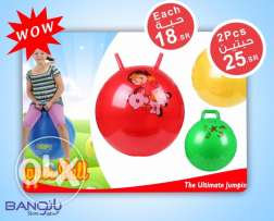 Jumping Ball, Bubble gun and Car toys (Delivery Service Available)