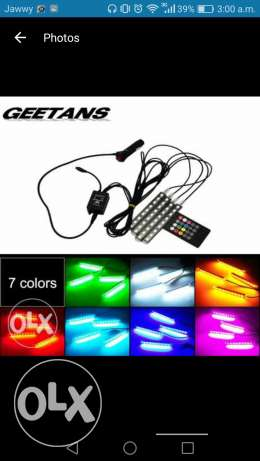 Geetans RGB interior LED with Remote