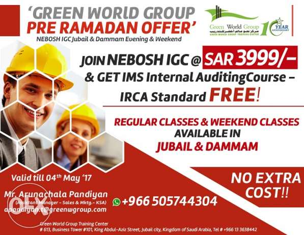 Safety course in Saudi Arabia - Nebosh training