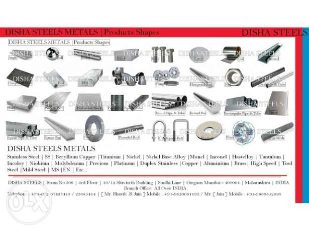 Titanium Raw Materials & Also Titanium Fabricators for Gold Refinery