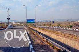 For Sale One kanal plot in Sector E-16 R.P. Society, Islamabad