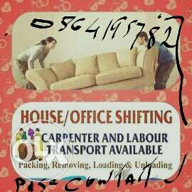 House office shifting