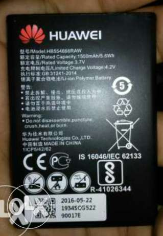 Honor 5x+ huawei router pocket vr shine cone smart glass