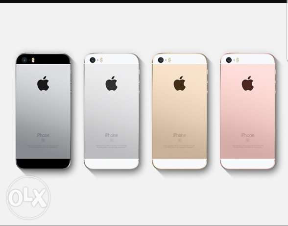 I want to iPhone 4 and 5 any