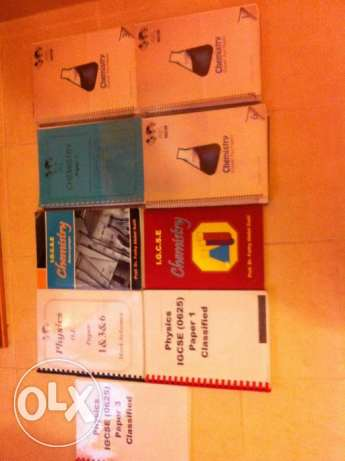 igcse pastpapers (chemistry and physics) جدة -  1
