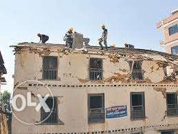 OFFERED!!! Just call for Free Demolition and Removal of Government & P