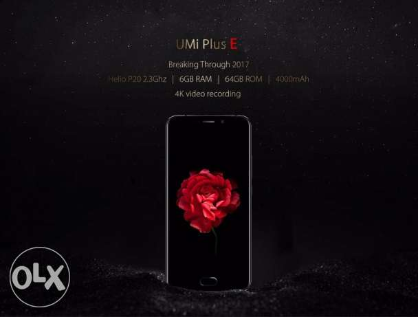 The Amazing UMi Plus E