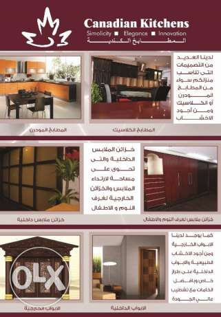 4Design4Furniture جدة -  1