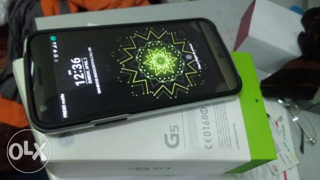 LG G5 for Sal