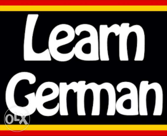 german courses for kids and ladies
