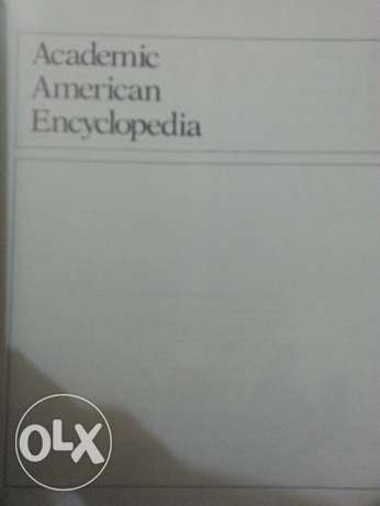 Academic American Encyclopedia جدة -  2