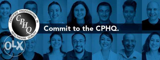 Experience CPHQ online training