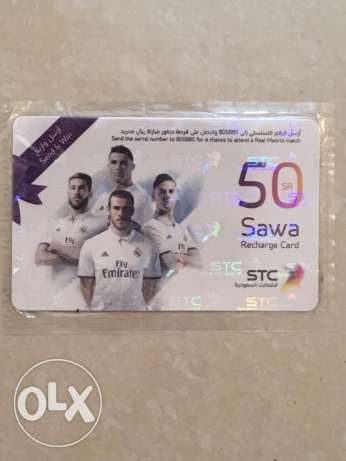 STC recharge card 50 SAR