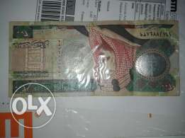 Two hundred ryal ksa 100 years old any one interesting contact me...