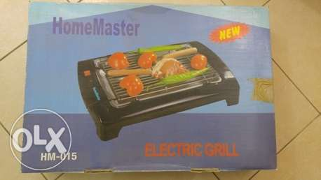 Home Master Electric Grill