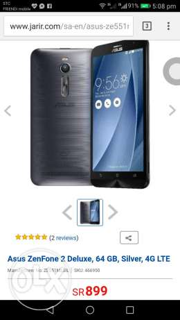 Asus zenfone 2 deluxe 64gb 4gb ram sale /swap brand new not used