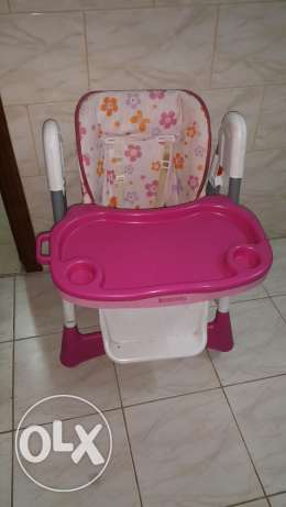 Junior Baby Chair