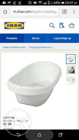 Almost new IKEA baby bath, NEW baby mat and FREE kids step