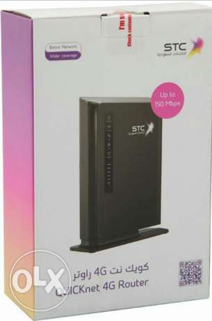 STC quicknet 4G Router