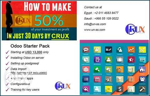Crux offer for Odoo starter package