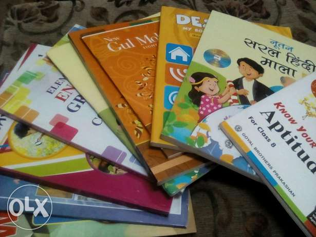 Books For class 8