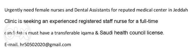 Urgently need female nurses and Dental Assistants in jeddah