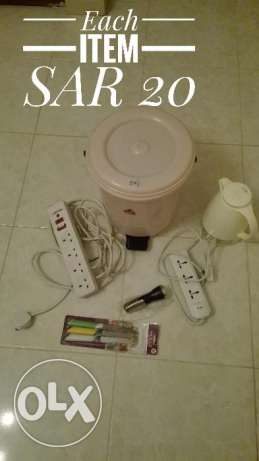 Household items going cheap