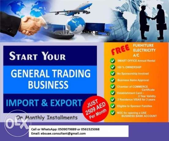 General Trading License In UAE On Installments!!