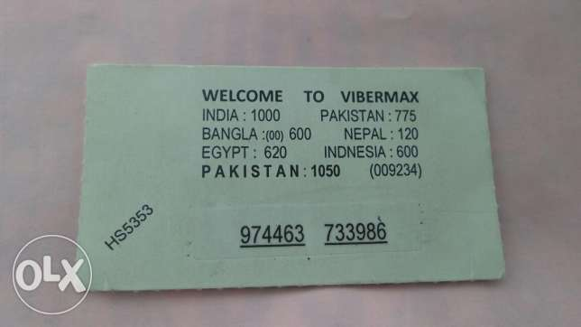 There is an international call cards (Egypt, India, Pakistan, Nepal, B