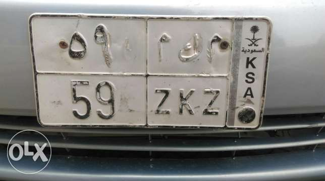 For sail number plate