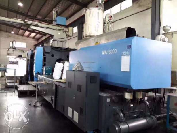 Haitian MA13000 injection moulding machine