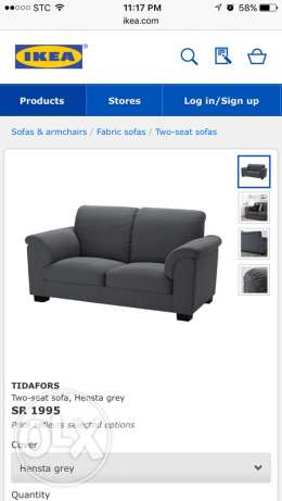 Two seat sofa as good as new for 995