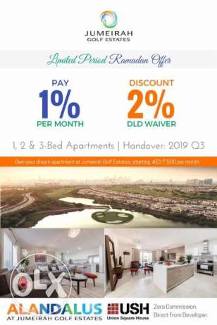 1%monthly no down payment 1,2and 3 bedroom jumeira golf estate