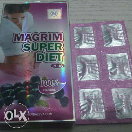 Magrim super diet جدة -  1
