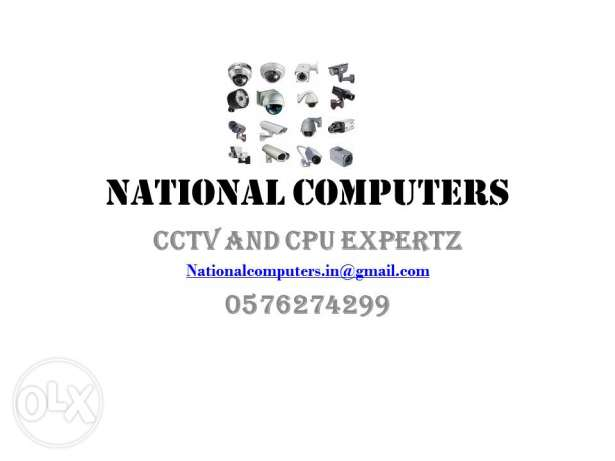 Nationalcomputers
