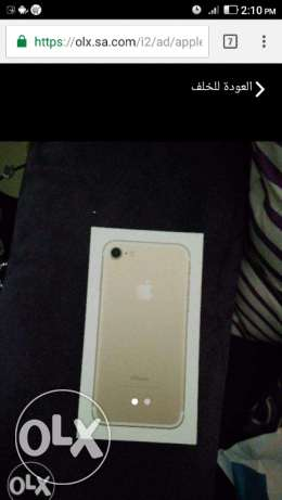 Apple iphone 7 brand new