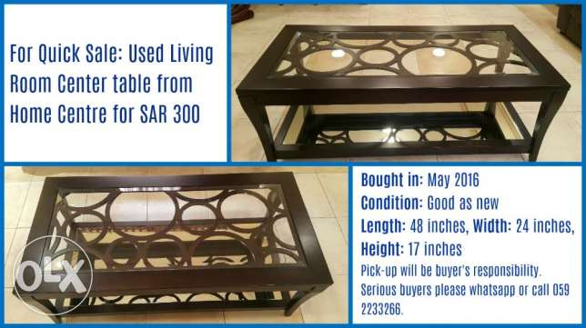 For Quick Sale: Used Living Room Center table from Home Centre SAR 300