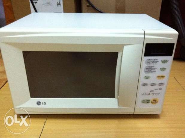 Digital Microwave Oven