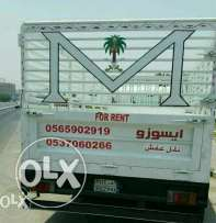 Dyna Truck For Rent Loading Un Loading Shifiting Fiting Remove All Ksa