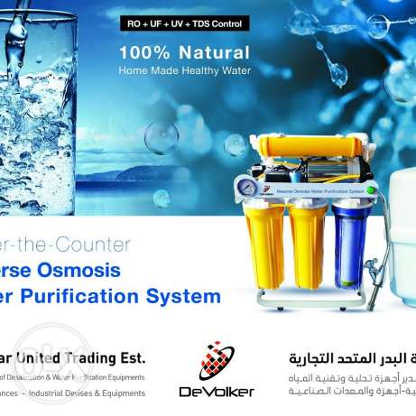 Water purification RO system
