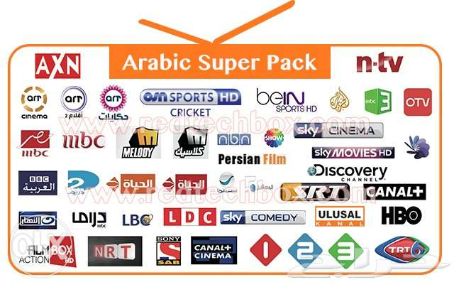 HD IPTV Subscription with more than 2424
