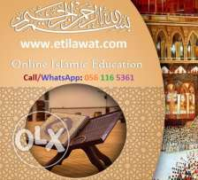Learn Online Holy Quran with Well Qulified Teacher / Tutor / Qari