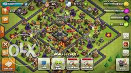 clash of clan for sell